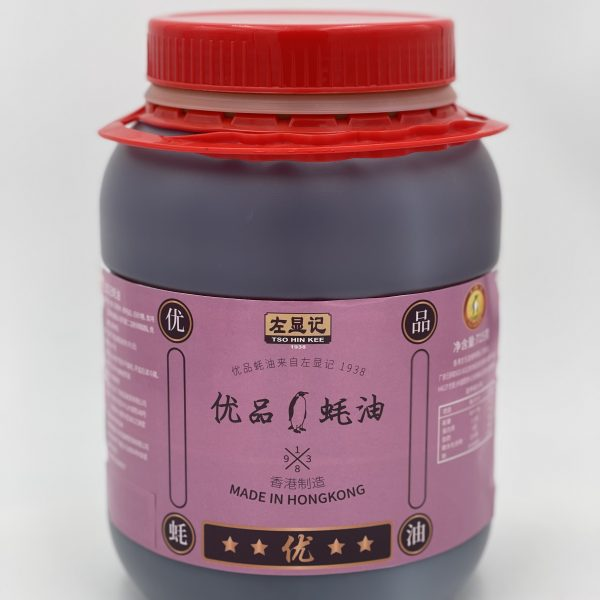 China Premium Oyster Sauce Catering